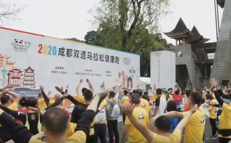 Kina se vraća sportu!