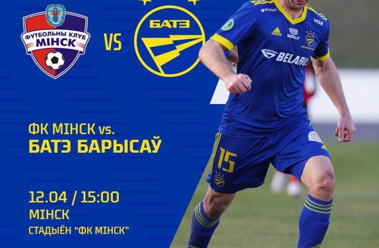 Bate Borisov sutra gostuje u Minsku